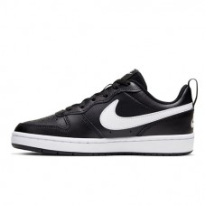 copy of Nike Ebernon Low